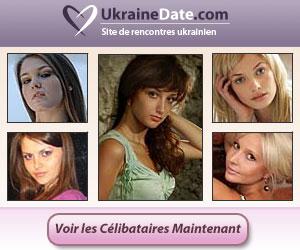 Rencontre fille de l'est Ukrainedate